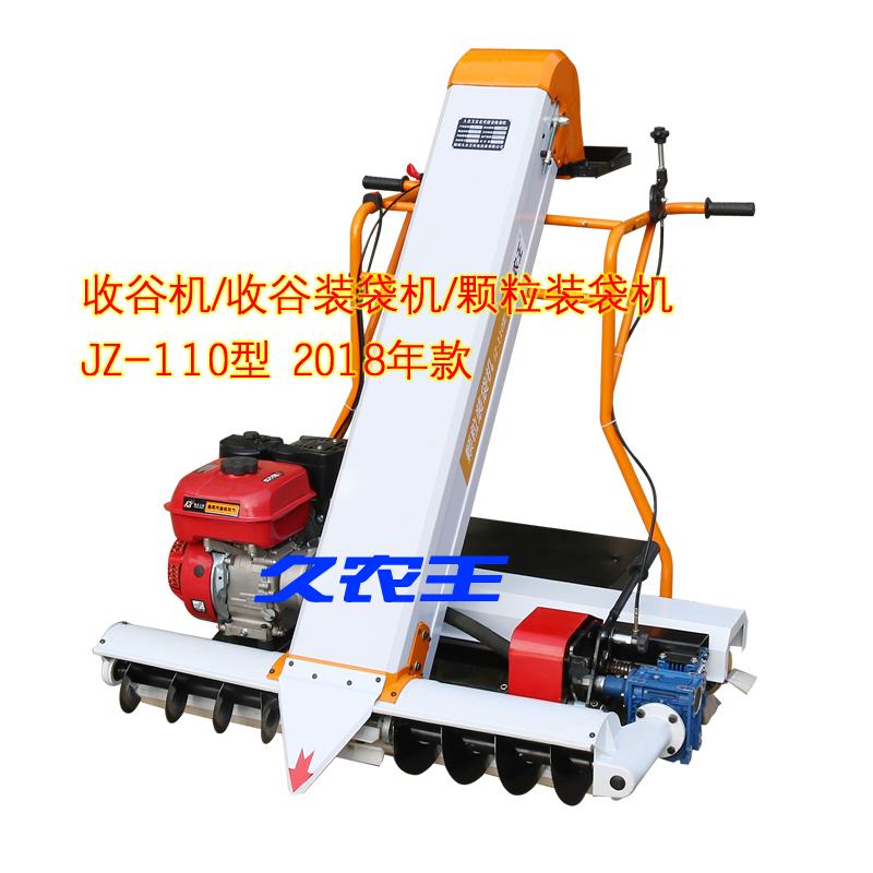 JZ-110型收谷机收谷装袋机的效益分析